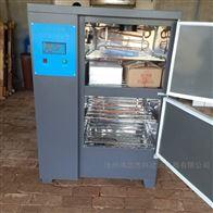 40A型水泥标准养护箱