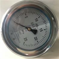 YN-150BFSS304压力表