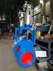 LC-I气动圆形螺旋闸门