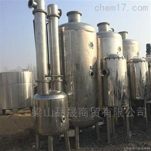 二手0.5吨双效浓缩蒸发器