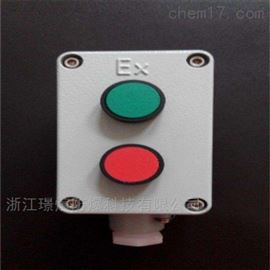 供应上海LA5821防爆控制按钮
