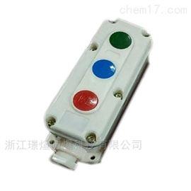 供应厂用LA5821-2防爆控制按钮