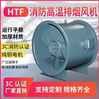 PYHL-14A-6-1.5KwPYHL-14A耐熱排煙式混流風機