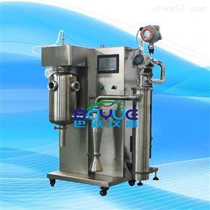 实验室低温喷雾干燥机多少钱