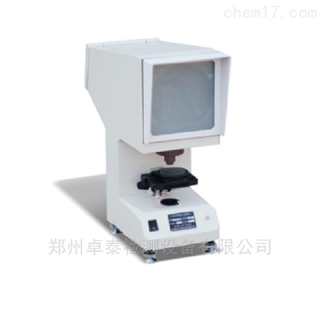 CST—50河南郑州冲击试样缺口投影仪