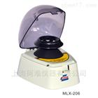 Crystal迷你离心机MLX-204/MLX-206/MLX-210