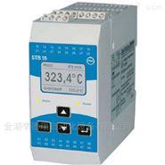 德国PMA STB55安全限温器,用于监控热过程