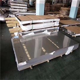 现货供应 1-100可加工 600哈氏合金钢板 价格优惠