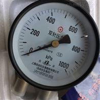 双针双管压力表