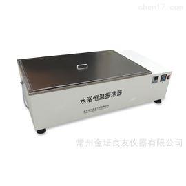SHA-CS大容量水浴振荡器