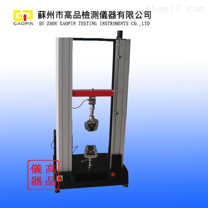 苏州钢筋测试机定制