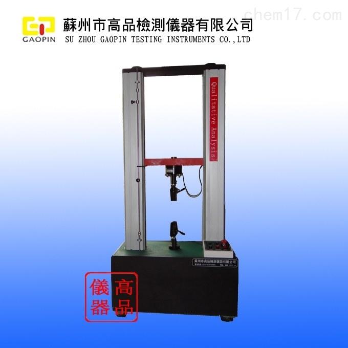 苏州人造板测试仪定制