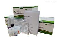 人白介素1试剂盒