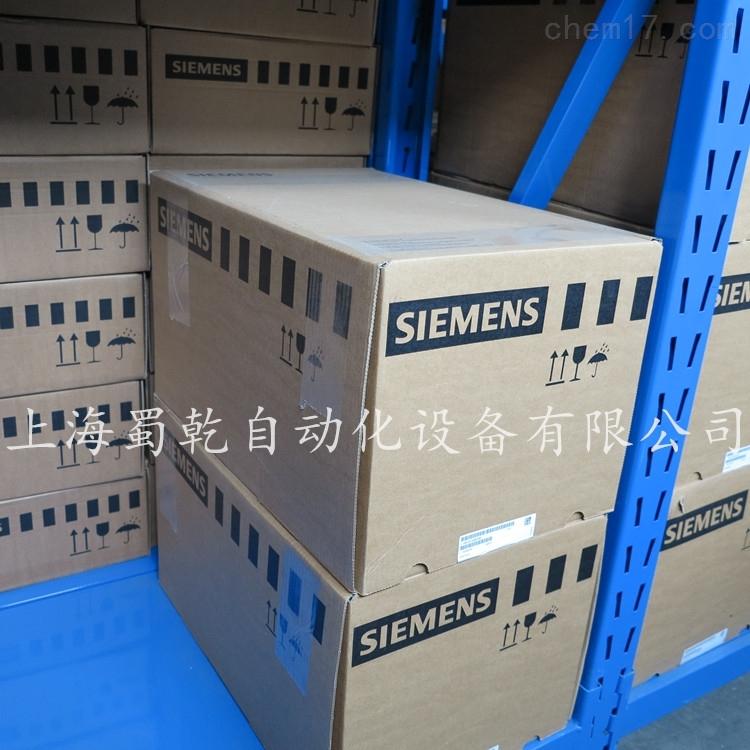 荔枝app下载安装西門子6FC5303-0AF22-0AA1機床控製麵板