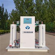 二氧化氯发生器 自来水消毒设备 现货供应