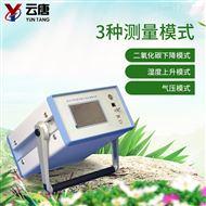 YT-FS831光合强度测定仪厂家