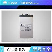 三瑞蓄电CT12-100X免维护不间断电源UPS