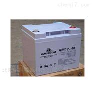 艾默科蓄电池AM12-24 12V24AH应急电池参数