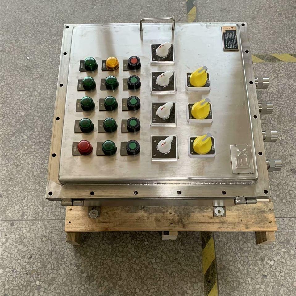 原煤倉IP65使用防爆檢修電源箱帶總閘