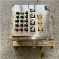 BXX-T.不銹鋼原煤倉IP65使用防爆檢修電源箱帶總閘