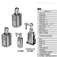 代理SMC電磁閥SDA-32*20-B,日本原裝SMC品牌