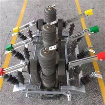 10KV高压双电源自动切换开关