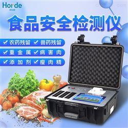 HED-GS08多功能便携式食品安全快速检测仪