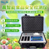 HED-G1200食品快检设备价格