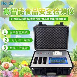 HED-G1200食品检测设备厂家