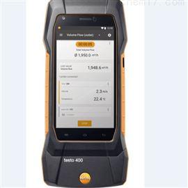 400德国德图testo智能型参比级多功能测量仪