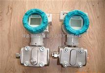 西门子电磁流量变送器7ME6910-1AA10-1BA0