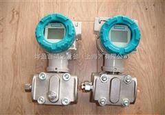 西门子压力变送器7MF4633-1DY22-2BC6-Z