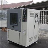 YSLYX-800淋雨试验箱