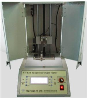 拉力机(Tensile Strength Tester)