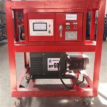 DYSG-1Y SF6氣體回收裝置