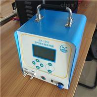 GR-1353C八级筛孔撞击式微生物采样器