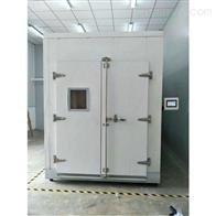 专业生产盐雾试验房复合盐雾箱各种试验箱