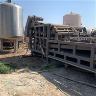多种转让污泥处理二手带式压滤机