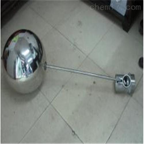 不锈钢法兰浮球阀