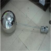 G41F不锈钢法兰浮球阀