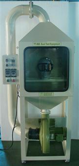 YT-960沙尘测试机