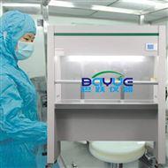 BHC-1000IIA2生物安全柜生产厂家