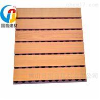 防火吸音-木质吸音板厂家