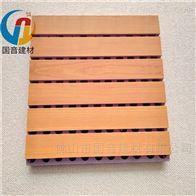 阻燃吸声板-防火木质吸音板厂家