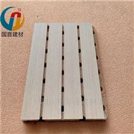防火板-防火木质吸音板厂家