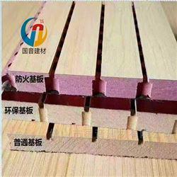 木质-墙面木质吸音板厂家