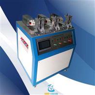 ZJ-S818插头插座开关组合寿命试验机 3工位