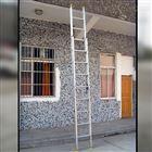 铝合金三节拉升梯