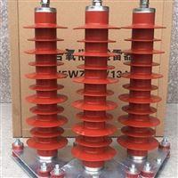 35KV線路型避雷器*
