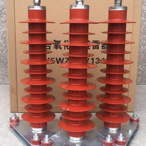 变电站35KV氧化锌高压避雷器